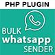 Bulk Whatsapp Sender - PHP Plugin