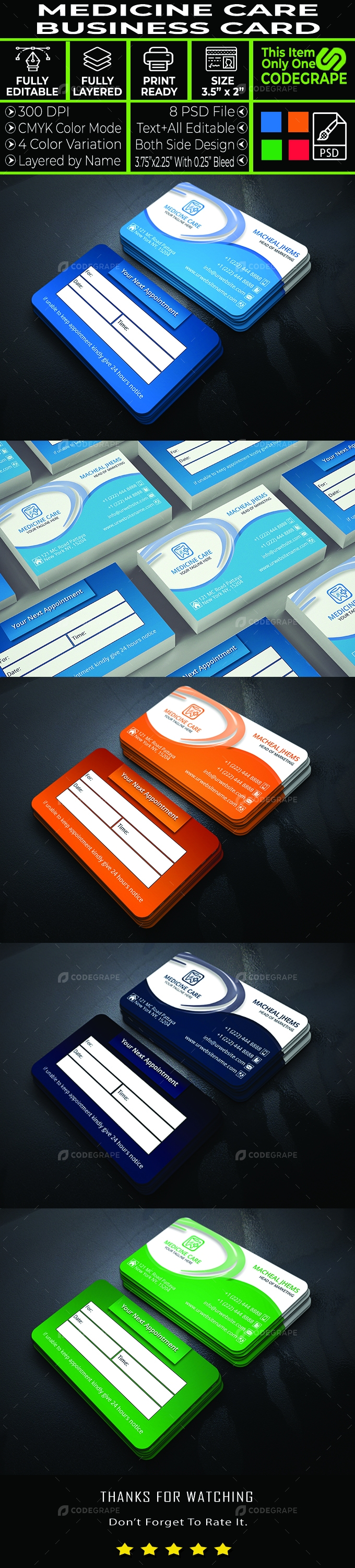 Medical Care Pharmacy Business Card