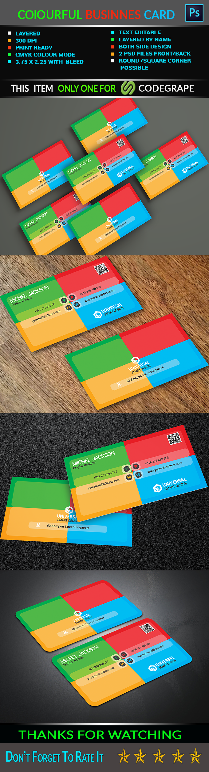 Modern Colourful Business Card