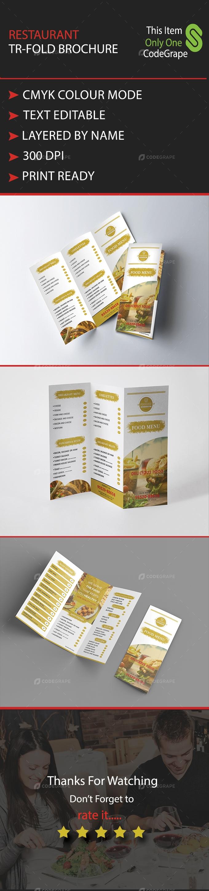 Restaurant Tr-fold Brochure