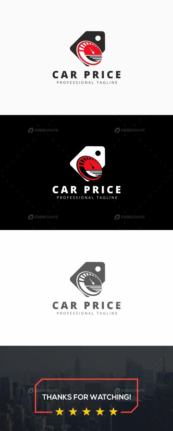 Car Price Logo