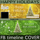 Happy Holidays | FB Timeline Cover