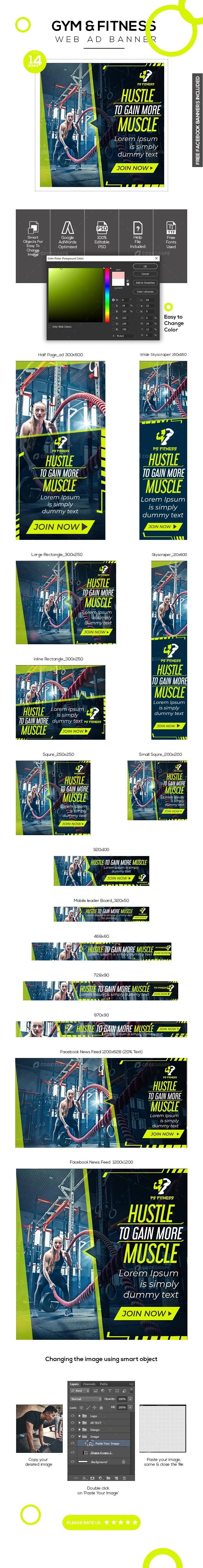 Gym/Fitness Banner Set