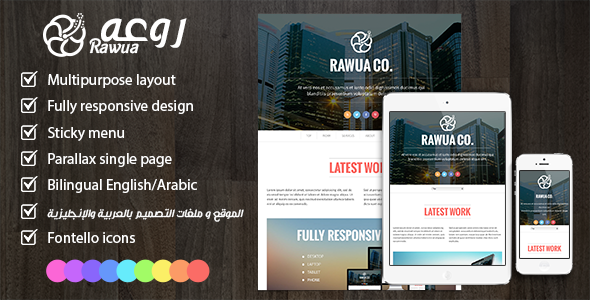 Rawua - HTML Responsive Single Page - Bi-lingual Theme