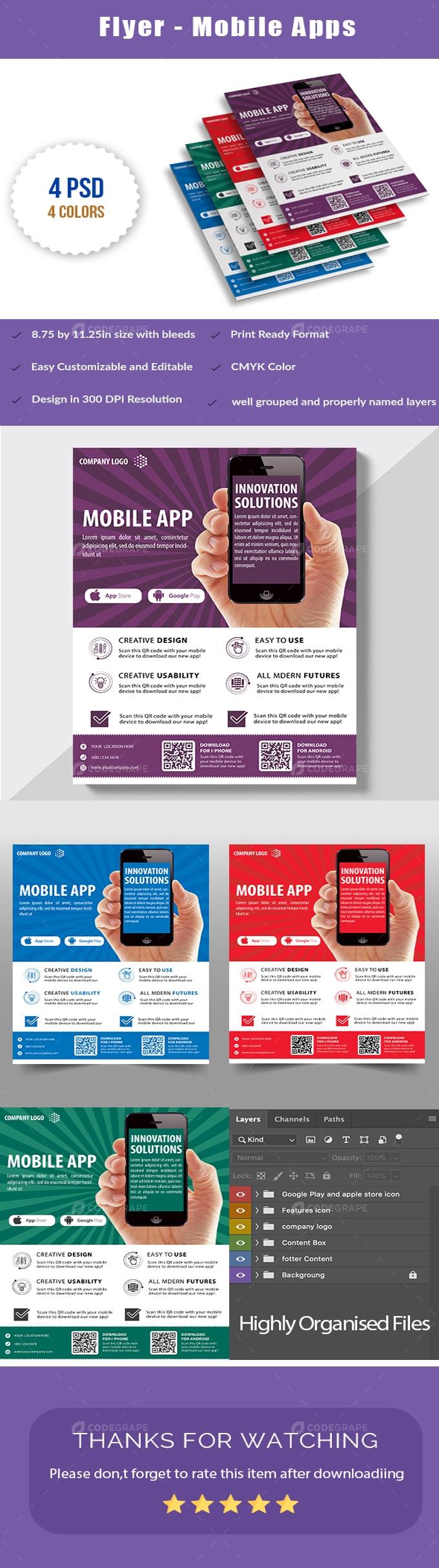 MobileApp Flyer option