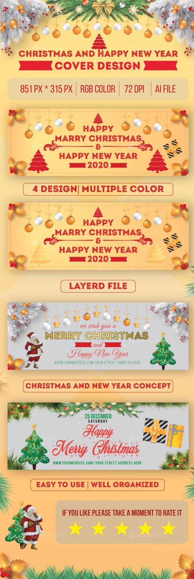 Christmas Facebook Cover 2020