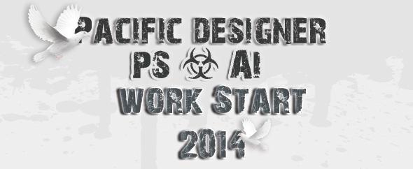 Pacific_designer1212
