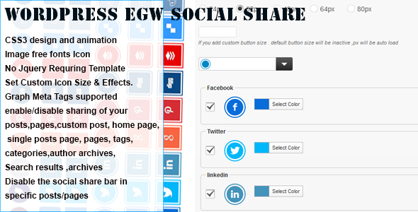Wordpress CSS3 Animation Social Share Plugins