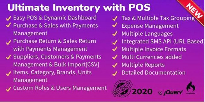 Avance Stock Management System with POS
