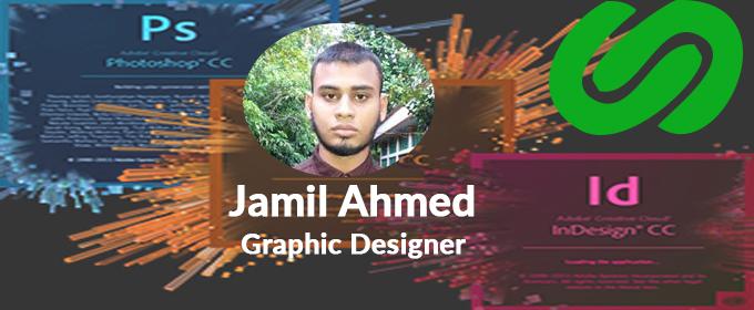 jamilahmed