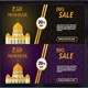 Stylish Eid Sale Banner