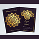 Luxury Invitation Card Design Template