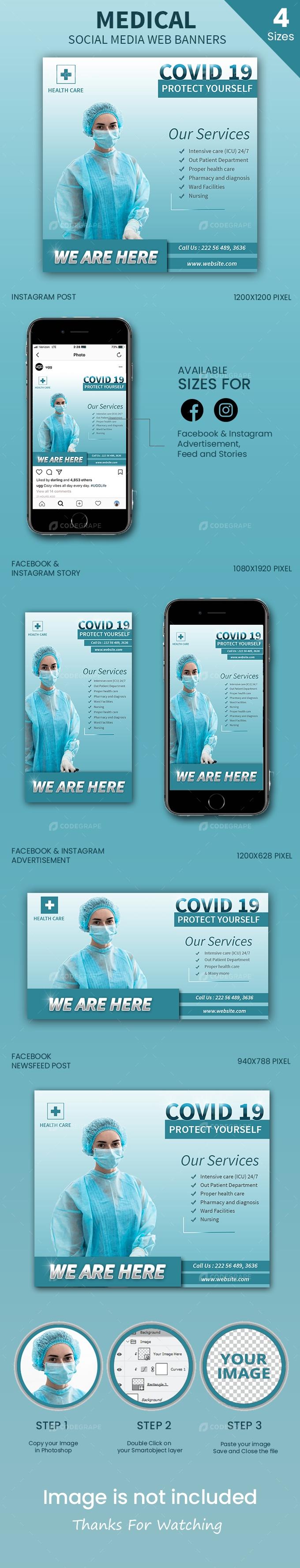 Medical Web Banner