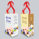 Shopping Bag Packaging