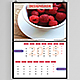 Multipurpose Business Calendar Design