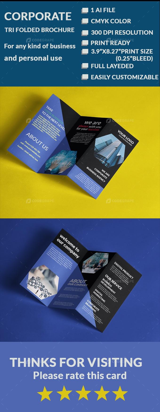 Corporate Tri -Folded Brochure