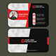 Rounded Business Card 2021