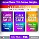 Cyber Monday Sale Web Element Template