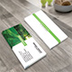 Green House Business Card