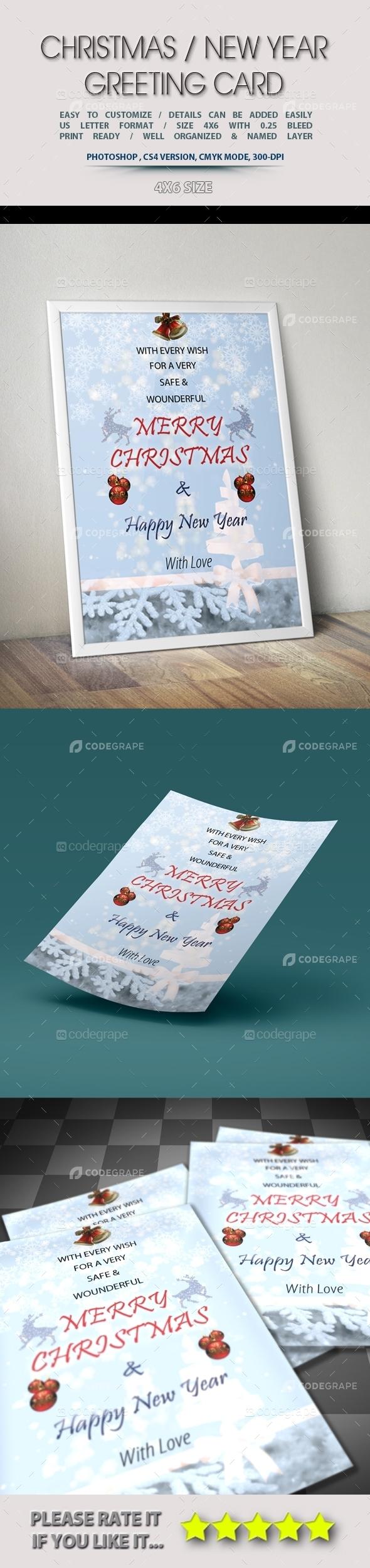 Christmas / New Year Greeting Card