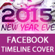 New Year Facebook Timeline Cover