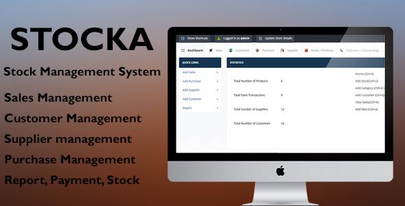 Stocka - Stock Management System