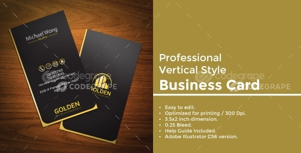 Vertical Style Business Card