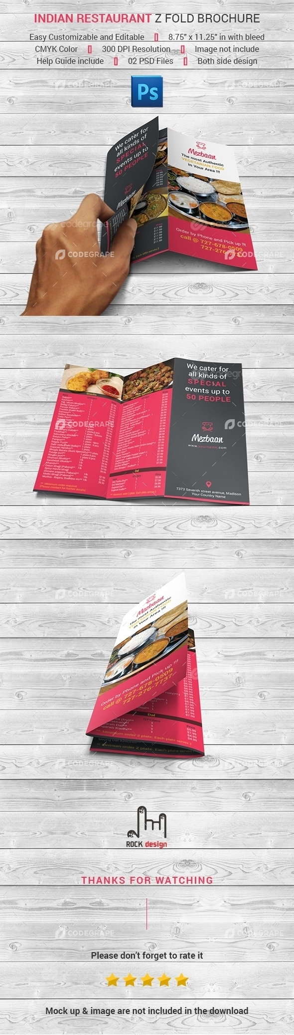 Indian Restaurant Z fold Brochure