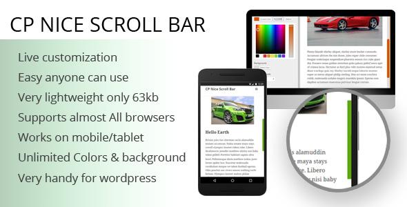 CP Nice Scroll Bar