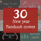 30 New Year / Merry Christmas Facebook covers