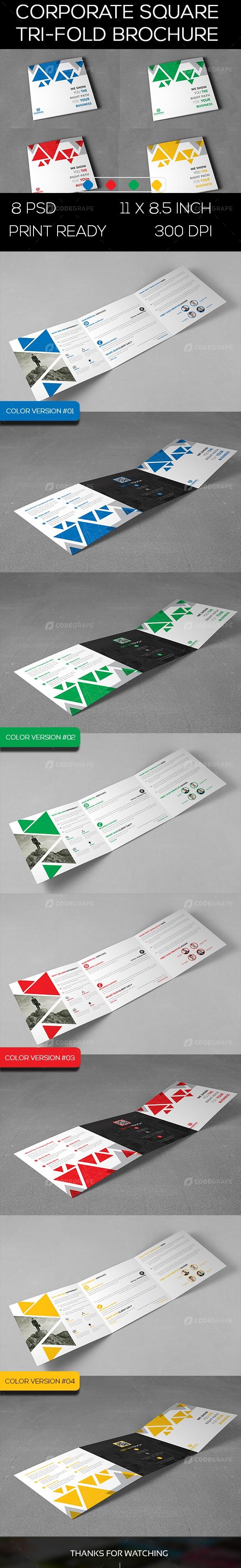 Corporate Square Tri fold Brochure