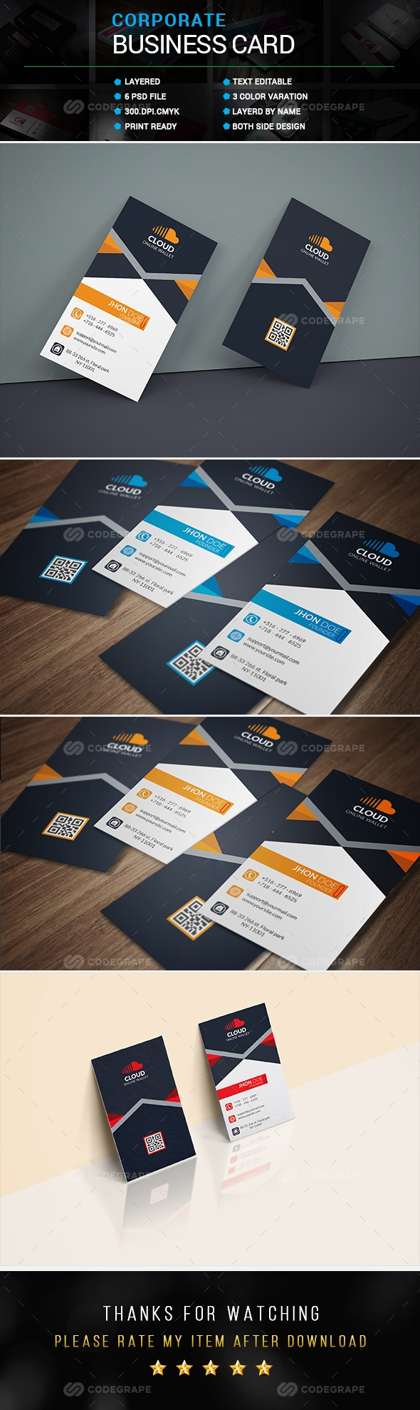 Business Card Vol. 2