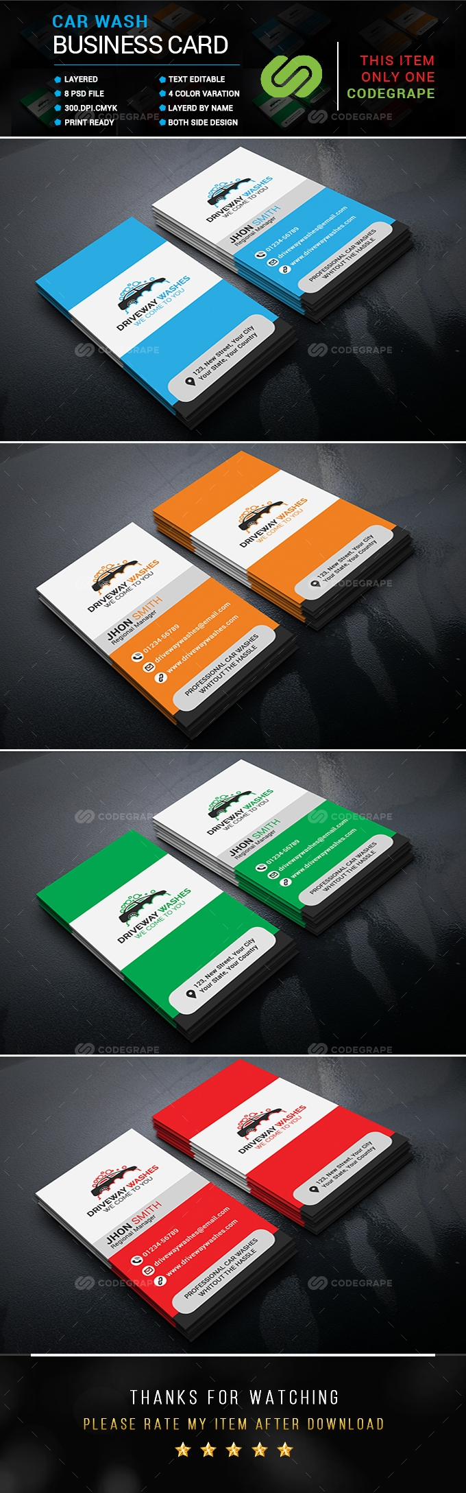 Car wash business card print codegrape car wash business card magicingreecefo Images