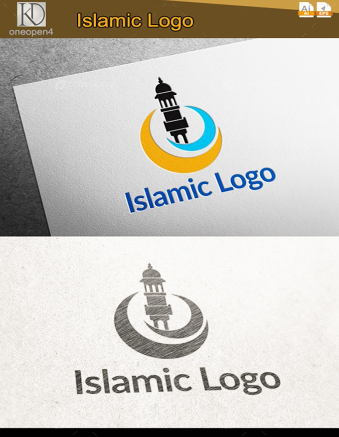 Islamic Logo Template