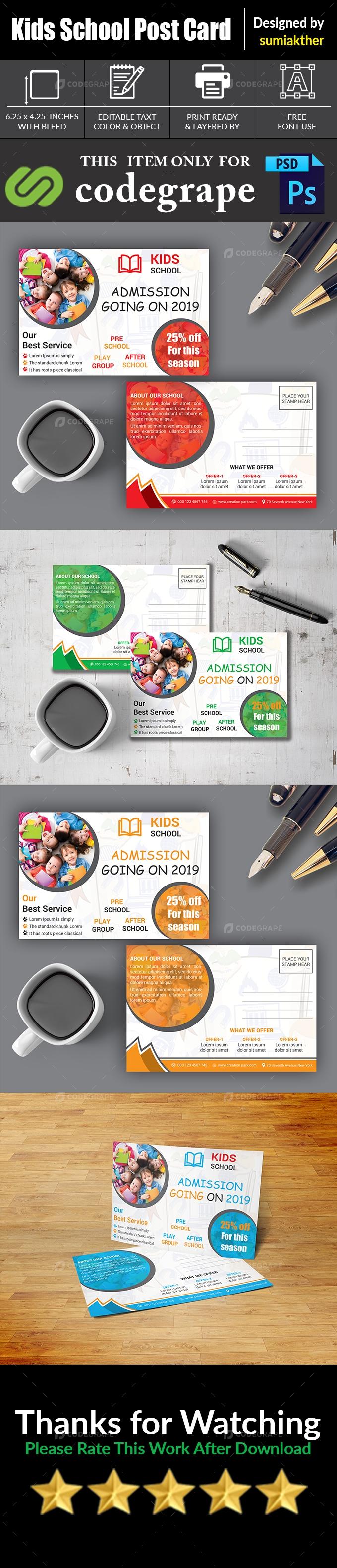 Kids School Post Card