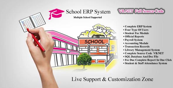 ES School ERP System