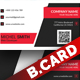 Corporate Business Card [VOL-21]